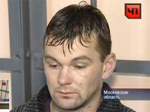 В Хотьково задержан педофил. 16+