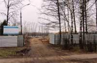 В Хотьково началось строительство детского сада на 250 мест
