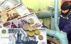 В Хотьково вводят новую систему оплаты услуг ЖКХ.