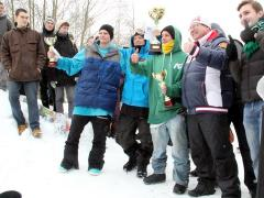 В Сергиевом Посаде состоялись соревнования «Кубок главы Сергиево-Посадского района по сноуборду».