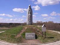 В махинациях с землей в Радонеже замешана политика. Собственники участков написали письмо на имя Андрея Воробьева.