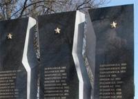 В деревне Ахтырка открыт памятный знак с именами не вернувшихся с фронта жителей.