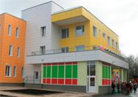 В Хотьково на улице Калинина сегодня открылся Детский сад №72 на 250 мест.