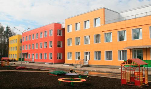 Калинина сегодня открылся Детский сад №72